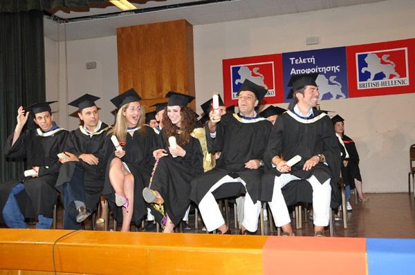 Αποφοίτηση - Καλοκαίρι 2008